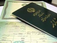 شرط جدید دریافت تابعیت برای فرزندان زنان ایرانی