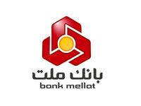 نماد معاملاتی بانک ملت در آستانه بازگشایی/شفافسازی سازمان بورس برای سهامداران