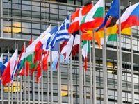 عقبنشینی اروپا از افزودن ریاض به فهرست سیاه پولشویی