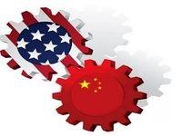 اقتصاد چین ۷۷ درصد بزرگتر از اقتصاد آمریکا میشود