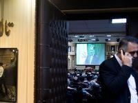 دومین همایش ملی تشکلهای اقتصادی، راهبران توسعه +تصاویر