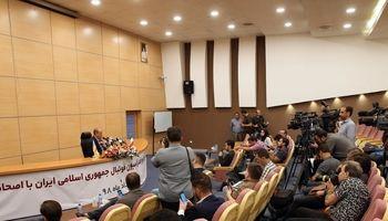 نشست خبری رئیس فدراسیون فوتبال +تصاویر
