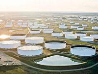 علائم متضاد از ذخیرهسازی نفت