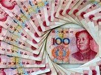 چین ۲۸میلیارد دلار پول نقد به اقتصادش تزریق کرد