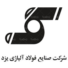 صنایع فولاد آلیاژی یزد