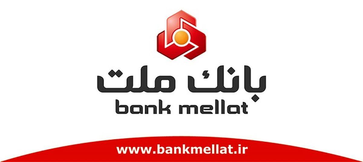 آزادسازی زندانیان نیازمند با کمک ۵ میلیارد ریالی بانک ملت