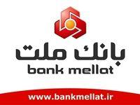 قدردانی وزارت ارشاد از هوشمندی بانک ملت در تبلیغات محیطی با موضوع کرونا