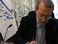 لاریجانی: با حضور مردم در انتخابات آمریکا ریل خود را عوض میکند