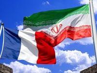 ارسال محموله کمکهای پزشکی فرانسه به ایران برای مقابله با کرونا