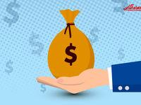 مبلغ یارانه نقدی افزایش مییابد؟