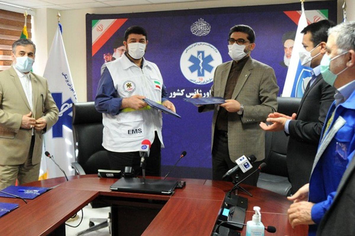 قرارداد تولید و تحویل ۲۰دستگاه اتوبوس آمبولانس