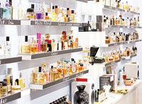 قیمت انواع عطر و ادکلن در بازار چند؟
