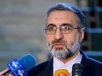 دستور رئیس قوه قضاییه برای بررسی مجدد پروندههای مهریه