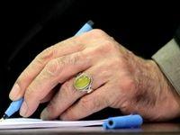 عفو و تخفیف ۵۳۱محکوم تعزیرات حکومتی با موافقت رهبر انقلاب