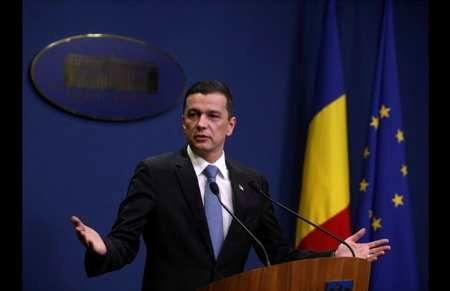 دولت رومانی سقوط کرد
