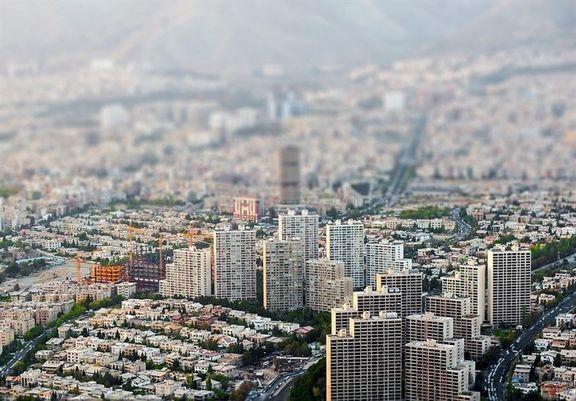 قیمت مسکن در تهران ۱.۸درصد کاهش یافت/ افزایش ۱۸.۳درصدی معاملات در آبان۹۸