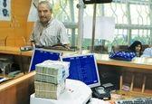بسته تنبیهی بانکمرکزی برای بانکهای نرخشکن