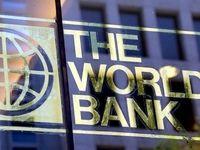 پیش بینی رشد کمتر از 2.6درصدی اقتصاد جهانی طی سال جاری