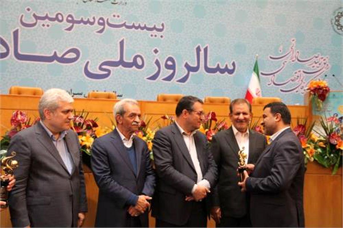 شرکت فولاد خوزستان صادر کننده نمونه کشور شد