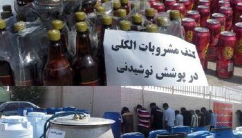 دستگیری 21فروشنده و سازنده مشروب الکلی در بندرعباس