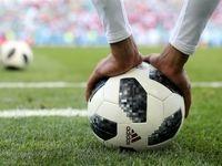 جام جهانی زیر ۸ سالهها در کورهپزخانه! +عکس
