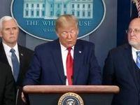 کنفرانس خبری ترامپ درباره کرونا
