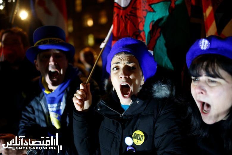 تظاهرات پیرامون برگـزیت