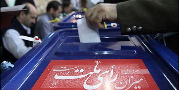 سامانه تبلیغات انتخاباتی راهاندازی میشود