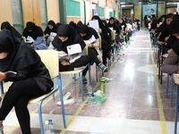 تعویق برگزاری هشتمین آزمون استخدامی