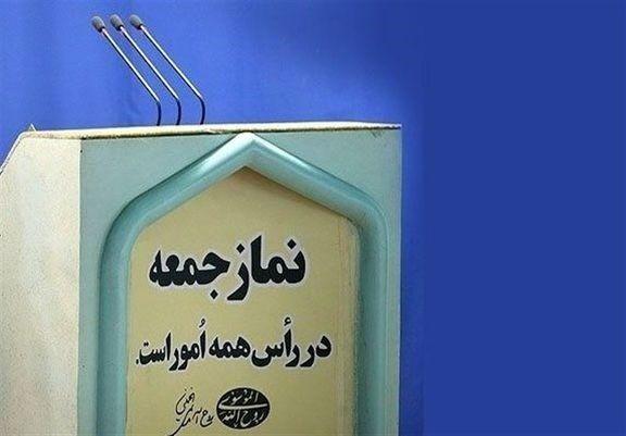 نماز جمعه در تمام مراکز استانها لغو شد