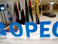 حکایت خروج قطر و سایه سنگین دخالتهای آمریکا بر اوپک/ عربستان، عامل برهم زننده نظم در بزرگترین گروه نفتی