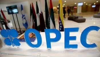 اوپک در جهت افزایش تولید گام برداشت/ بازگشت عربستان و نیجریه از روند کاهشی تولید