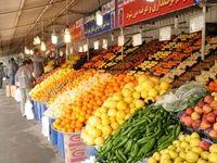 ساعت کار بازارهای میوه و ترهبار تهران یک سره شد