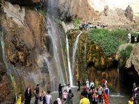 تعطیلات عید فطر پای آبشار سمیرم +عکس
