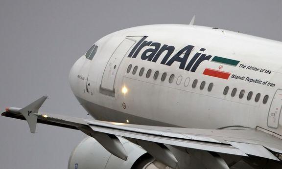 ۱۱هواپیما از ۲۰۰هواپیمای پسابرجام تحویل داده شده است