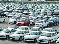 خودروهای داخلی چقدر باکیفیت هستند؟