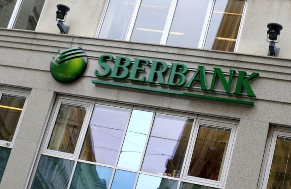 لغو مجوز ۴ بانک در روسیه