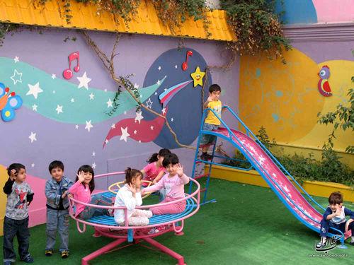 نرخ شهریه مهدهای کودک در سال ۹۷ ابلاغ شد