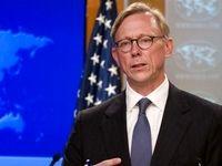 اخراج وابستگان مسوولان ایران از آمریکا!