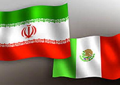 مکزیک؛ راهرو ارتباطتجاری ایران با بازارهای آمریکا و اروپا