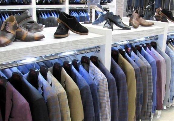 مشکل اصلی تولیدکننده پوشاک تامین مواد اولیه است