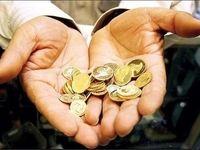سکه اندکی گران شد/ طلا به گرمی ۴۷۱هزار تومان رسید