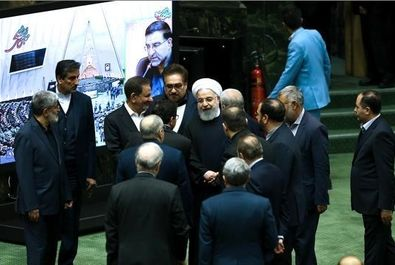 حضور رئیس جمهور در صحن علنی مجلس شورای اسلامی