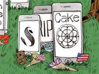 صنایع مرگ دیجیتال میشوند