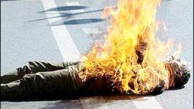 آتش زدن مردم در پارکهای تهران! +فیلم