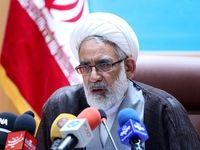 واکنش دادستان کل به خبر انتصاب رییسی به ریاست قوه قضاییه