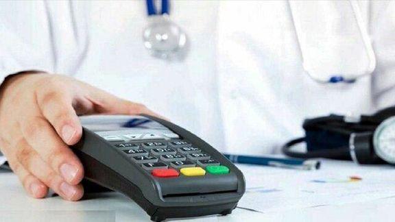 تنها ۴۰درصد پزشکان در سامانه مالیاتی ثبتنام کردند