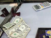 آرامش بازار ارز با هدایت نقدینگی به بازار طلا و مسکن/ بازار سرمایه از سایر بازارها مطمئنتر است