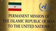 آمریکا به دنبال سوءاستفاده از شورای امنیت است