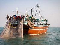 ممنوعیت هر گونه صید ترال به مدت ۲سال